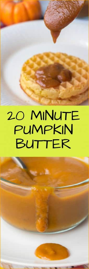 20 Minute Pumpkin Butter recipe made with healthy ingredients: pumpkin puree, apple cider, maple syrup, cinnamon, nutmeg and cinnamon. Pumpkin Butter is delicious on waffles, pancakes, toast, as a fruit/veggie dip and more!