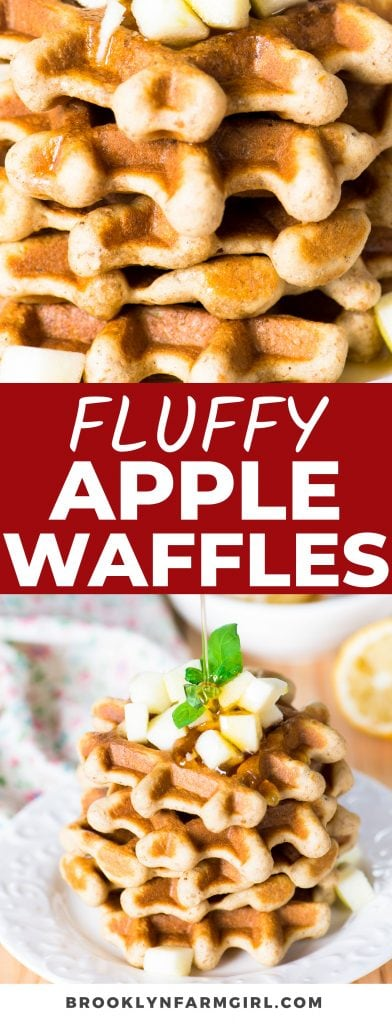 This Easy Apple Waffles recipe is made with fresh diced apples, cinnamon, and vanilla. Make them for a quick fall breakfast that your whole family will love!
