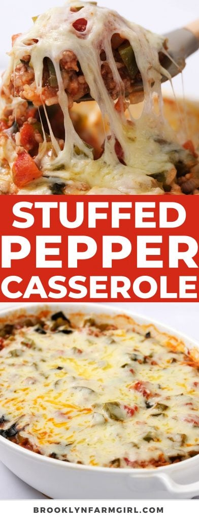 """Easy Stuffed Pepper Casserole made with green peppers, ground beef, diced tomatoes and rice smothered in mozzarella cheese.  These """"unstuffed"""" peppers are baked in the oven for a classic dinner recipe."""