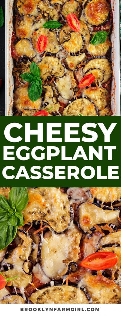 Baked Cheesy Eggplant Casserole recipe that is easy to make.  This meal will challenge your favorite Italian restaurant's Eggplant Parmesan!  This is a perfect dinner to make when you have too much eggplant growing in your garden!